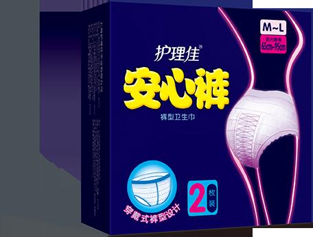 裤型卫生巾,安心裤系列
